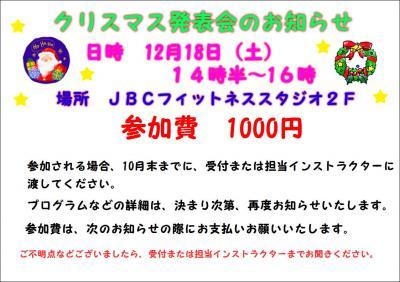繧ッ繝ェ繧ケ繝槭せ_convert_20101006145359