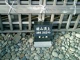 CIMG0075_20101010001102.jpg
