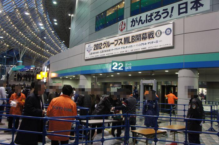 イチロー日本開幕戦2012