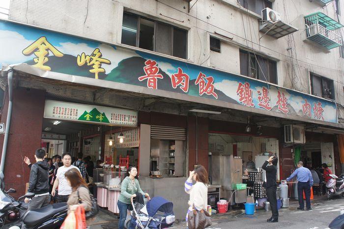 台湾・魯肉飯