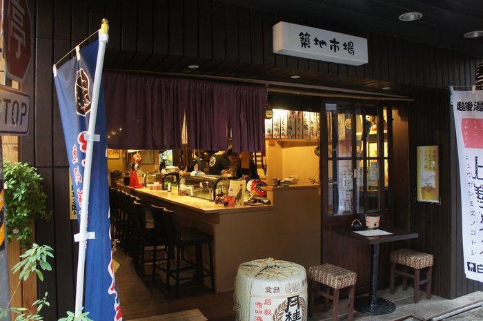 台湾・築地市場?