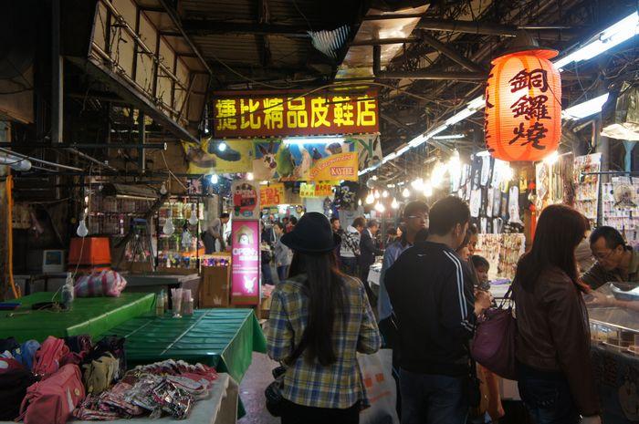 台湾・夜市最初