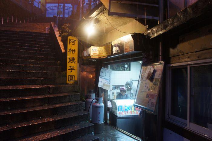 台湾・くふん26