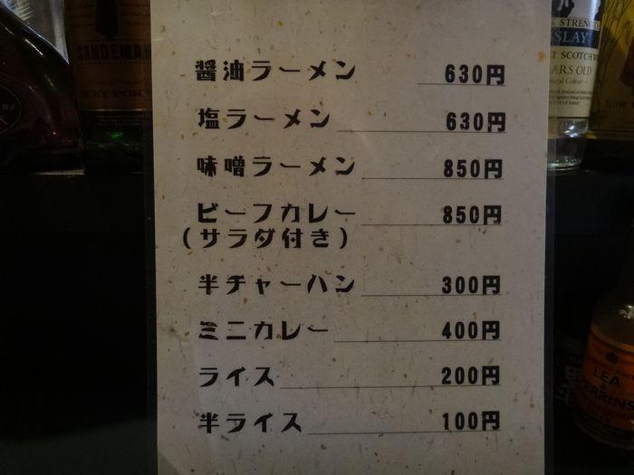 紀尾井2-2