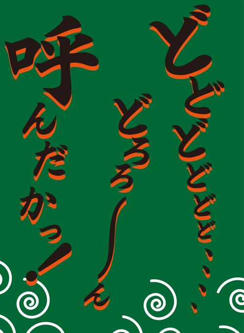 takiyamazyou52.jpg