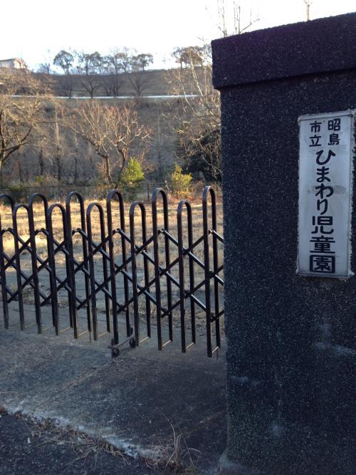 tamagawaugan06.jpg