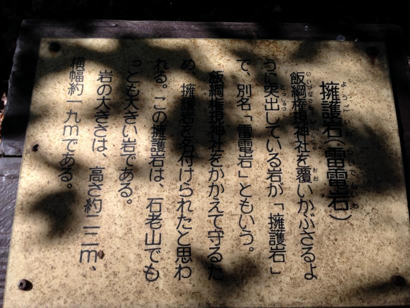 yugodaira12.jpg