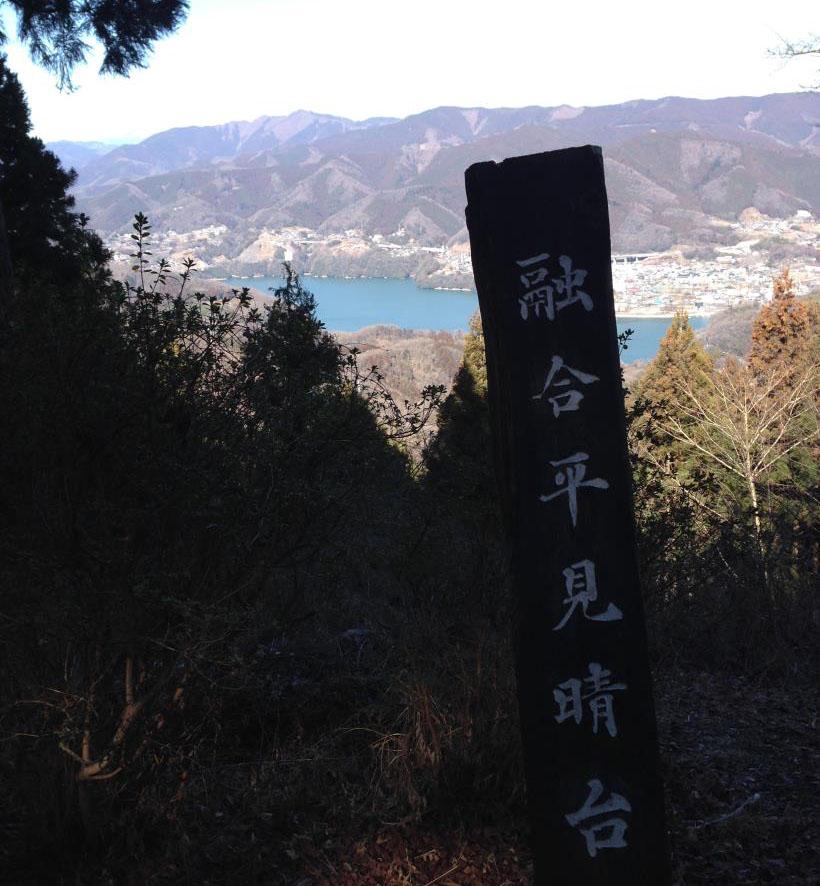 yugodaira26.jpg