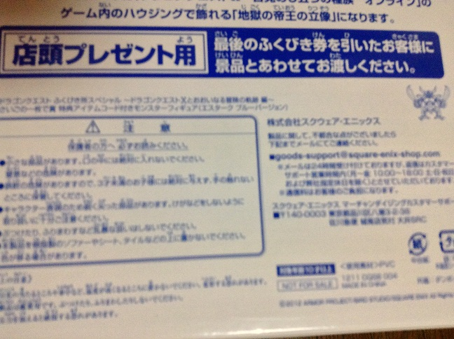20121113214949d50.jpg