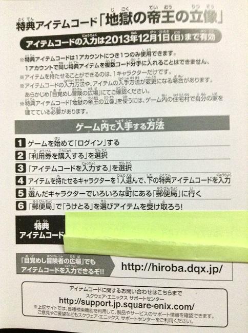 20121113214949ef9.jpg
