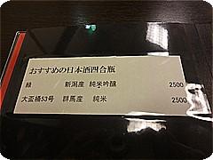 scho347.jpg