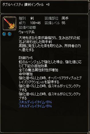 2013120719402932b.jpg