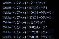 20131207194730ebc.jpg