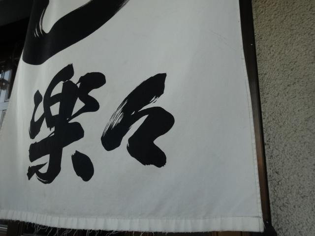 DSC01403.jpg
