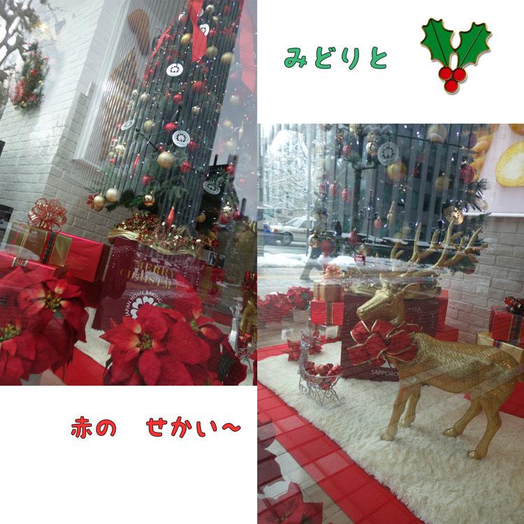 20141115194746c4e.jpg