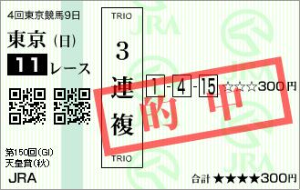 20141102160256b0c.png