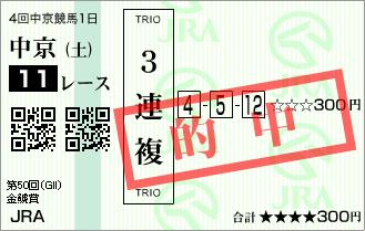20141206160231c7d.png