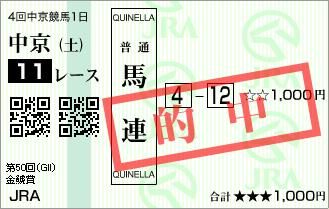 20141206160232faa.png