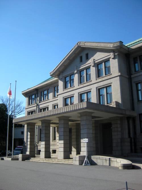 第707回・宮内庁庁舎(旧宮内省庁舎) - 思いつくまま
