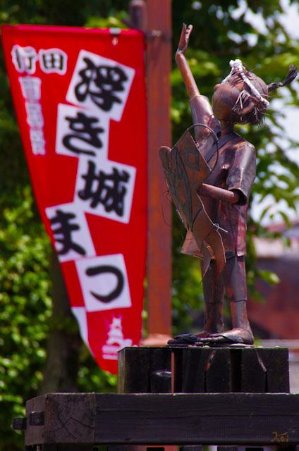 20120716胴人形2