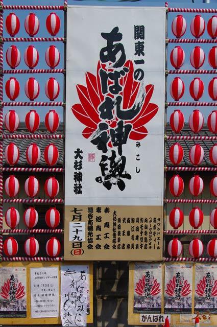 20120729あばれ神輿2