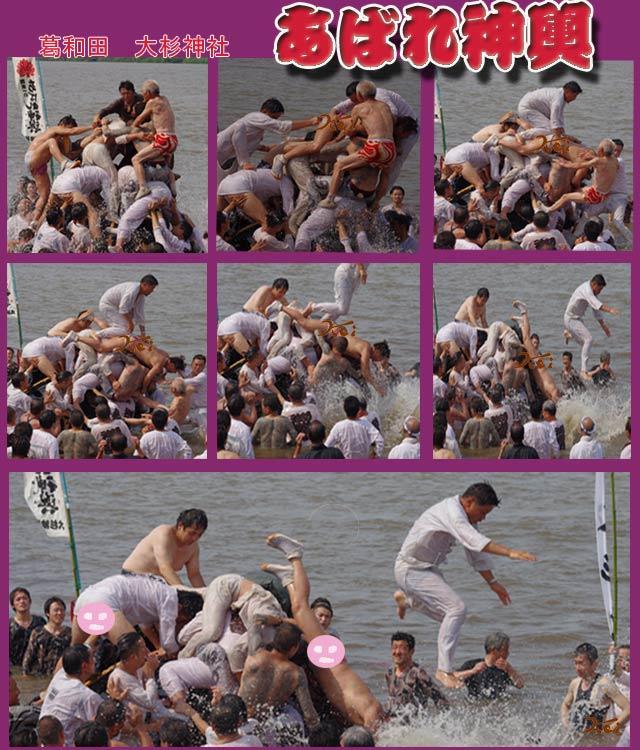20120729あばれ神輿1
