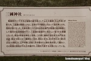 三国神社(福井県坂井市三国町山王)99
