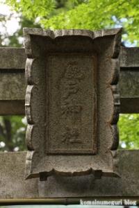三国神社(福井県坂井市三国町山王)44