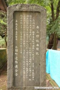 三国神社(福井県坂井市三国町山王)131