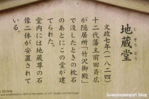 兼六園(石川県金沢市兼六町)20