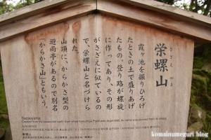 兼六園(石川県金沢市兼六町)31