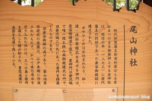 尾山神社(石川県金沢市尾山町)10