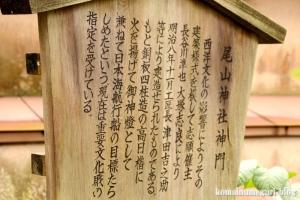 尾山神社(石川県金沢市尾山町)14