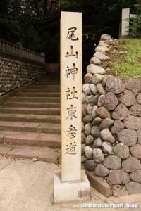 尾山神社(石川県金沢市尾山町)2