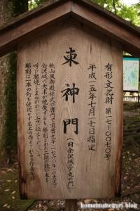尾山神社(石川県金沢市尾山町)5