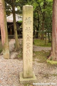 尾山神社(石川県金沢市尾山町)36