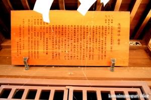 北加瀬浅間神社(川崎市幸区北加瀬)4