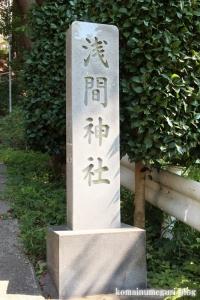 熊野神社(横浜市港北区日吉)18