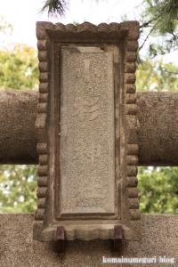 小杉神社(川崎市中原区小杉御殿町)19