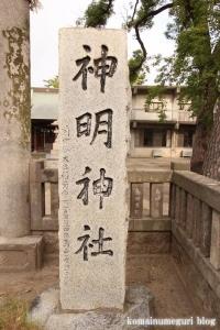 神明神社(川崎市中原区上小田中)2