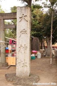 大戸神社(川崎市中原区下小田中)2
