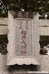 新城神社(川崎市中原区新城中町)16