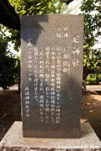 新城神社(川崎市中原区新城中町)19