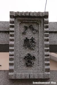 宇佐神社(川崎市高津区下野毛)3