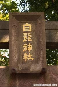 白髭神社(川崎市高津区北見方)2