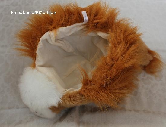 Animal Hat_4