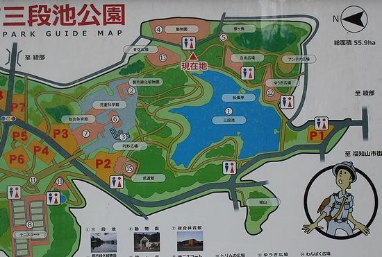 三段池公園_5