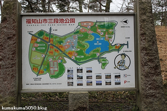 三段池公園_4