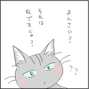 20120830-8.jpg