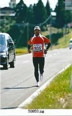 runnerkunma